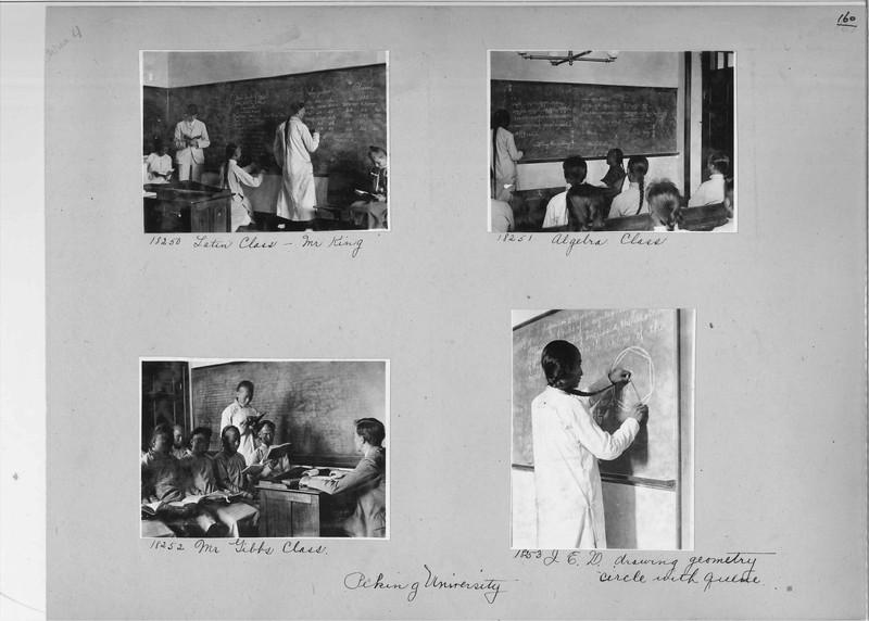Mission Photograph Album - China #4 page 0160