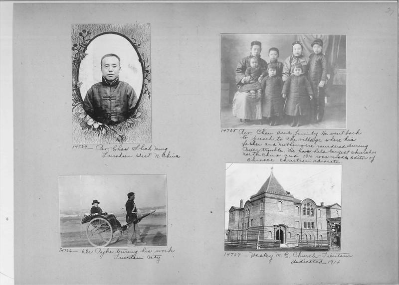 Mission Photograph Album - China #4 page 0027