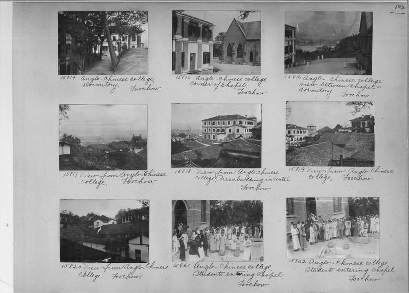 Mission Photograph Album - China #4 page 0102