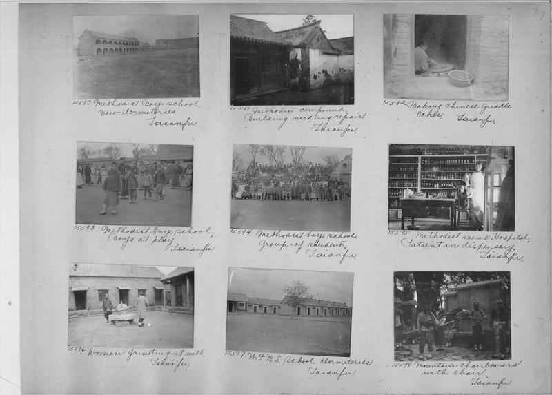 Mission Photograph Album - China #4 page 0077