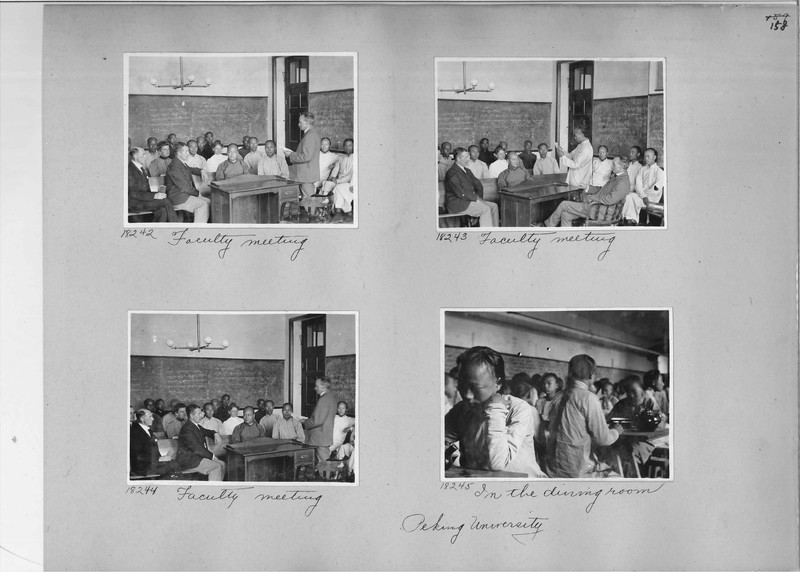Mission Photograph Album - China #4 page 0158