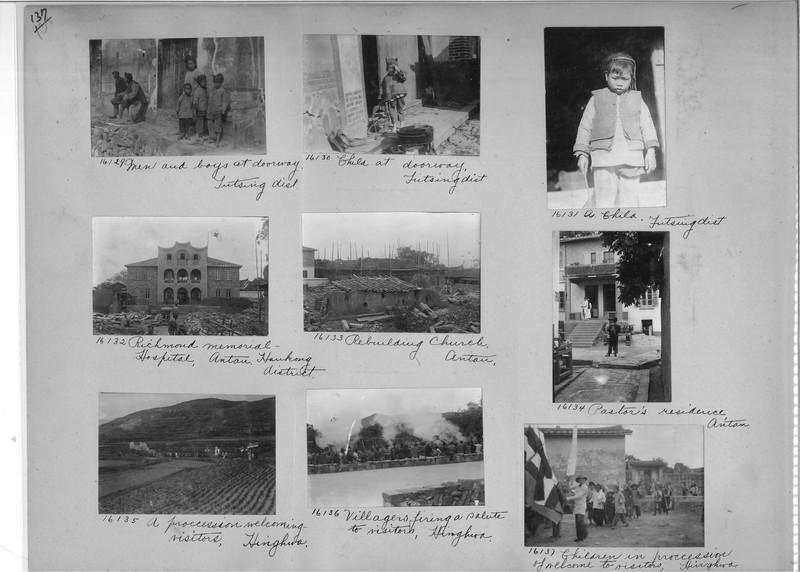 Mission Photograph Album - China #4 page 0137