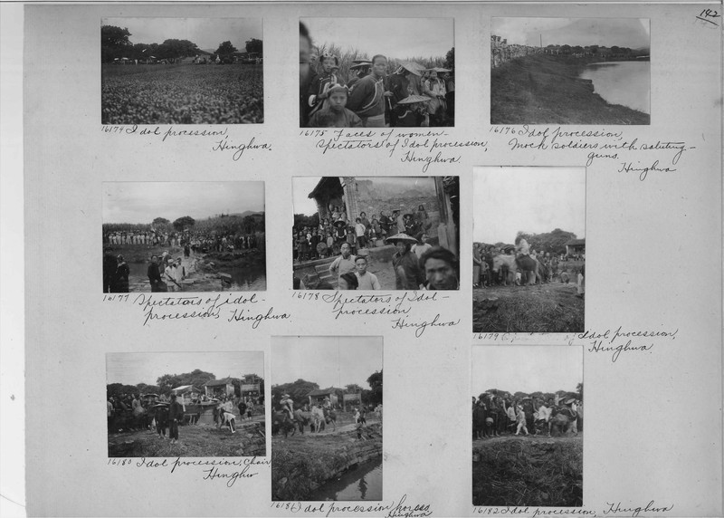 Mission Photograph Album - China #4 page 0142