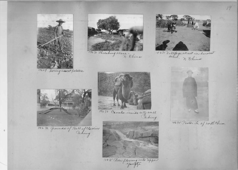 Mission Photograph Album - China #4 page 0019
