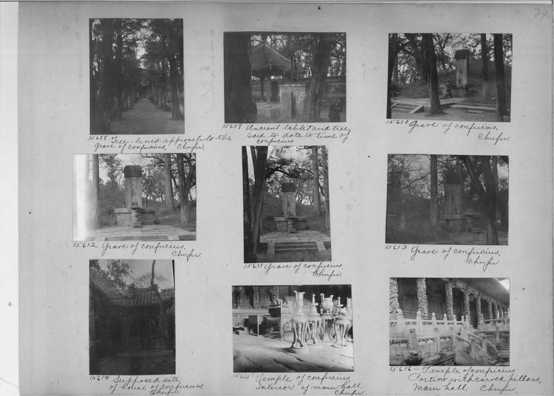 Mission Photograph Album - China #4 page 0079
