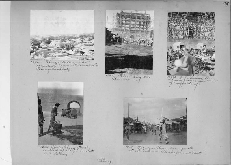 Mission Photograph Album - China #4 page 0148
