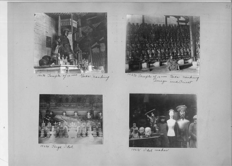 Mission Photograph Album - China #4 page 0023