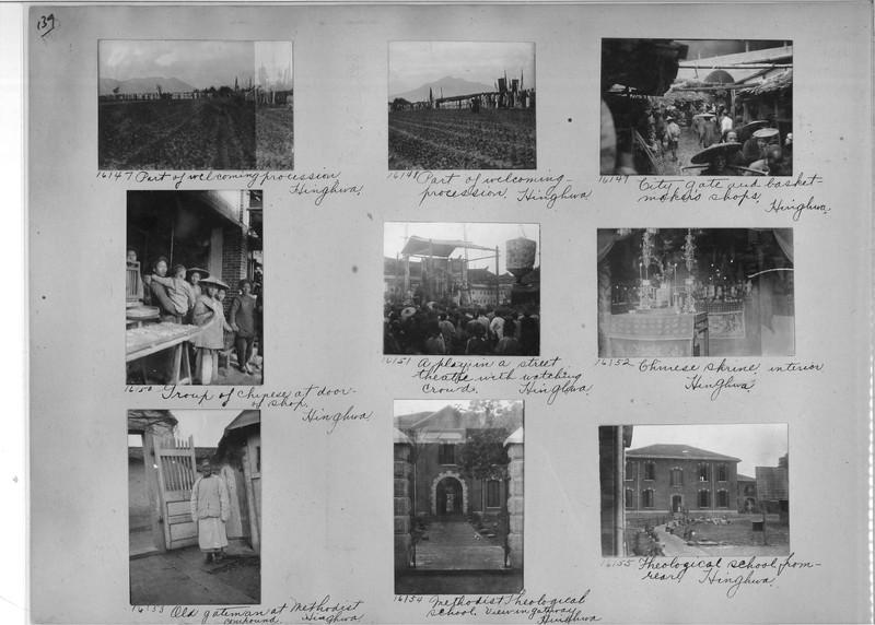 Mission Photograph Album - China #4 page 0139