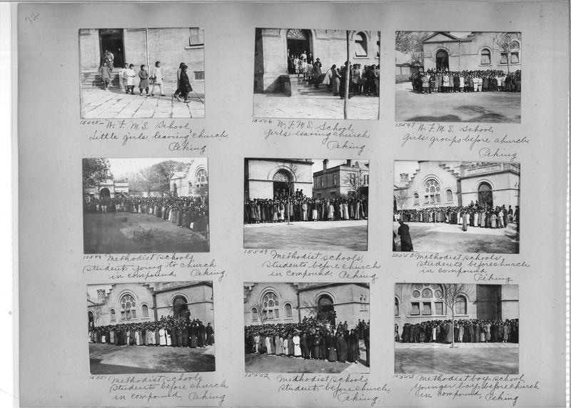 Mission Photograph Album - China #4 page 0072