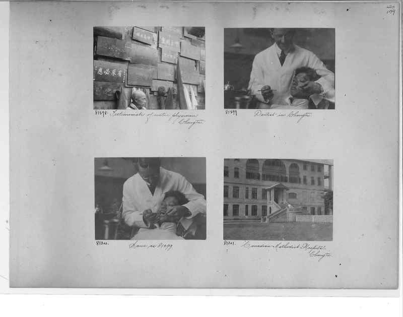 Mission Photograph Album - China #10 pg. 0179