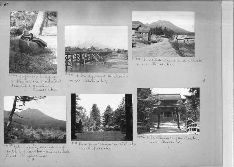 Mission Photograph Album - Japan #06 Page 0060