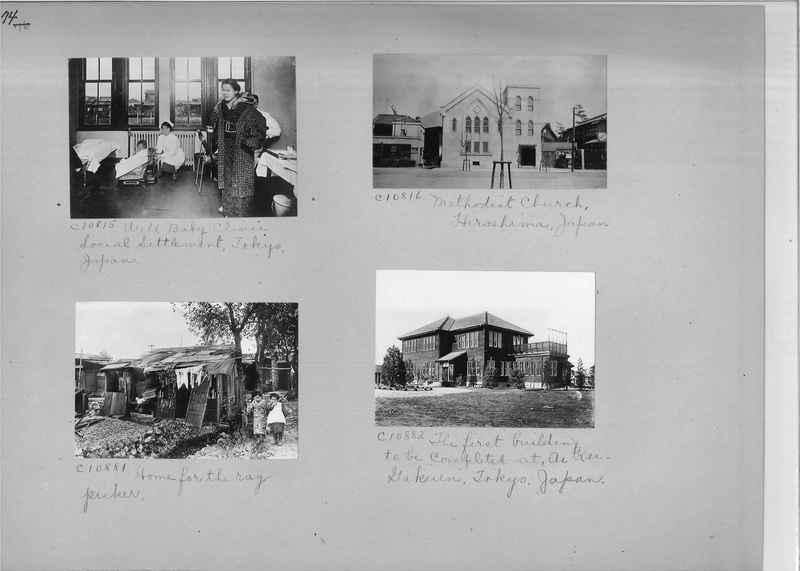 Mission Photograph Album - Japan #06 Page 0074