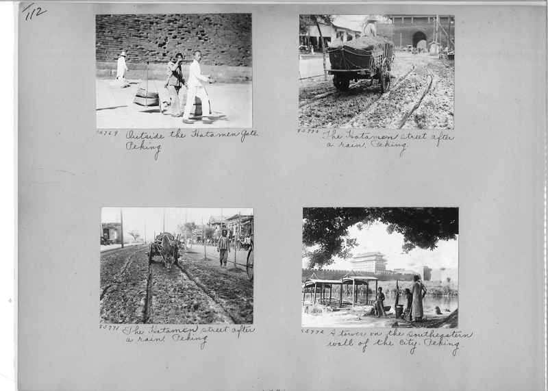 Mission Photograph Album - China #12 page 0112