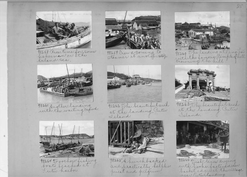 Mission Photograph Album - China #15 page 0025