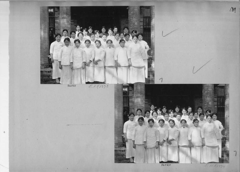 Mission Photograph Album - China #19 page 0189