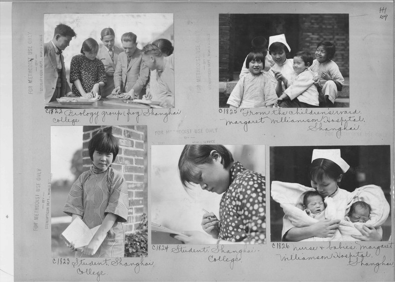 Mission Photograph Album - China #15 page 0109