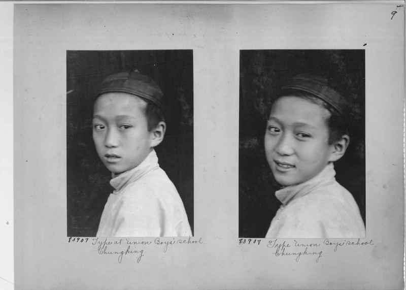 Mission Photograph Album - China #12 page 0009