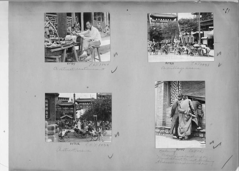 Mission Photograph Album - China #19 page 0061