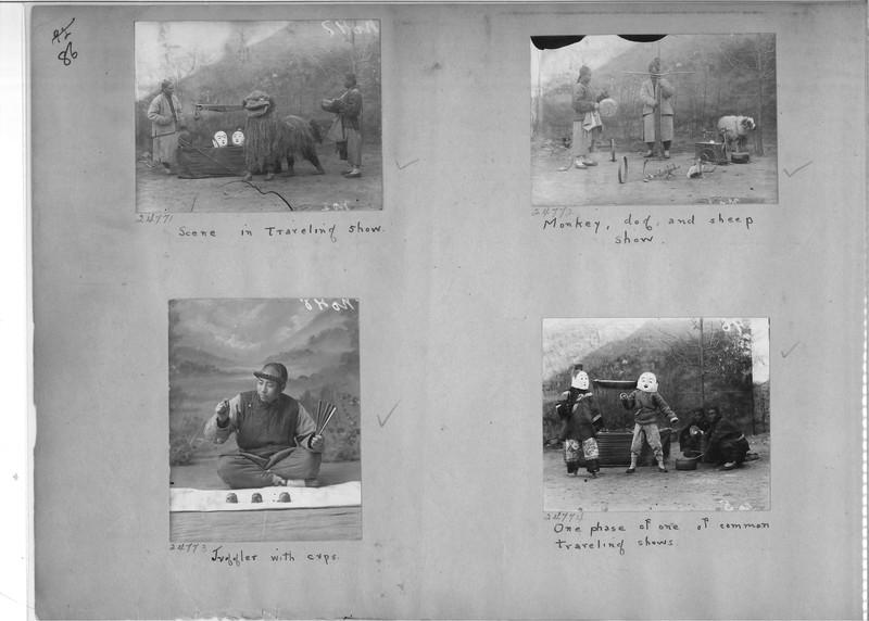 Mission Photograph Album - China #7 page 0086