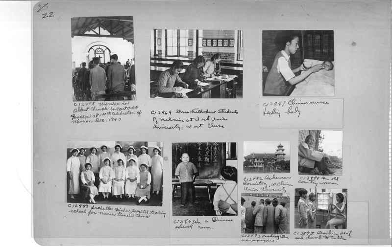 Mission Photograph Album - China #20 page 0022