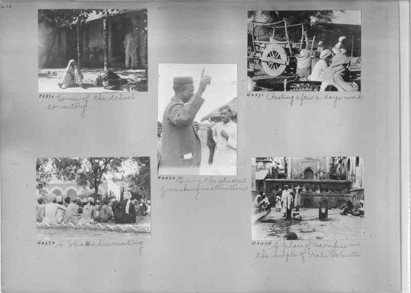 Mission Photograph Album - India #05_0210