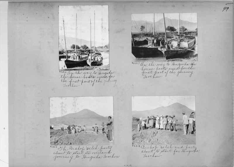Mission Photograph Album - China #13 page 0049