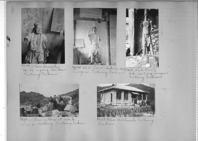 Mission Photograph Album - China #14 page 0168