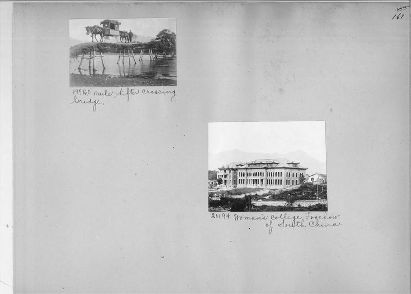 Mission Photograph Album - China #6 page 0161