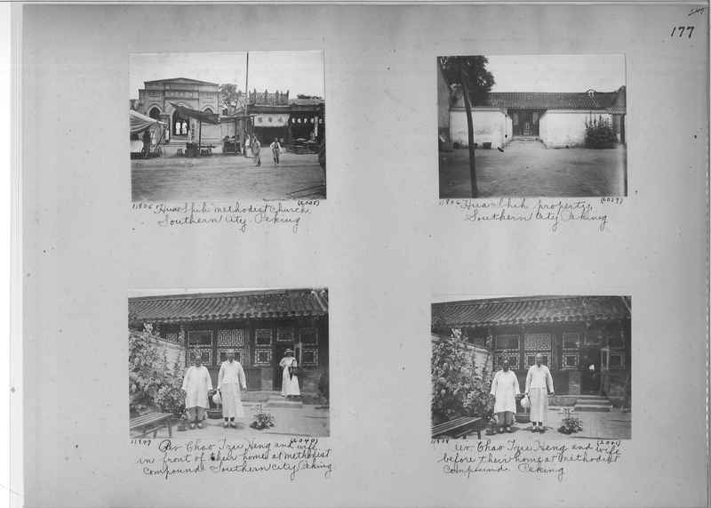 Mission Photograph Album - China #2 page  0177