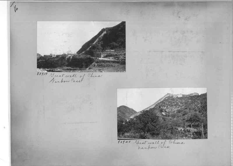 Mission Photograph Album - China #12 page 0016