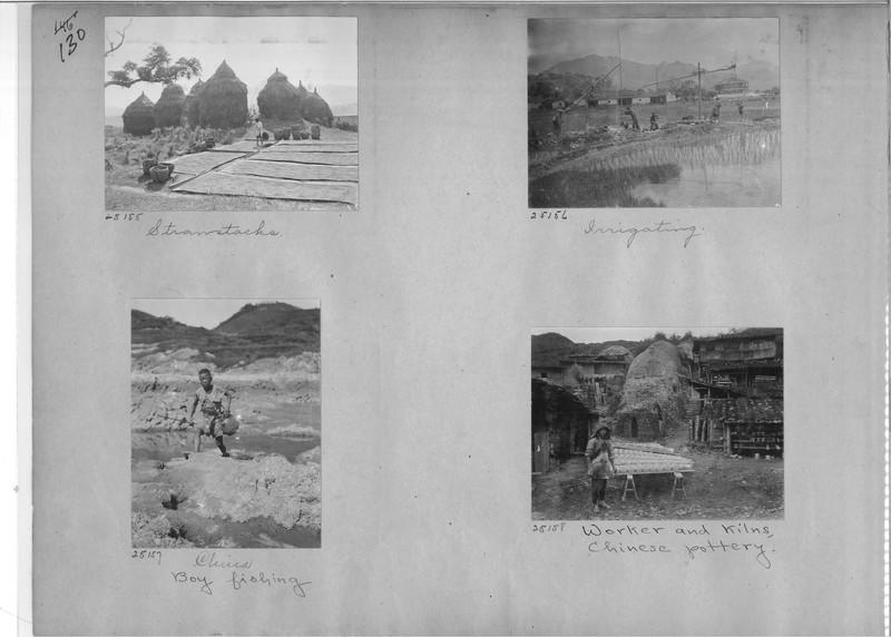 Mission Photograph Album - China #7 page 0130
