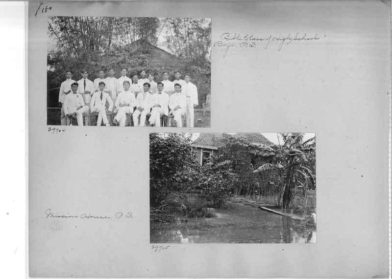 philippines-02_0150.jpg
