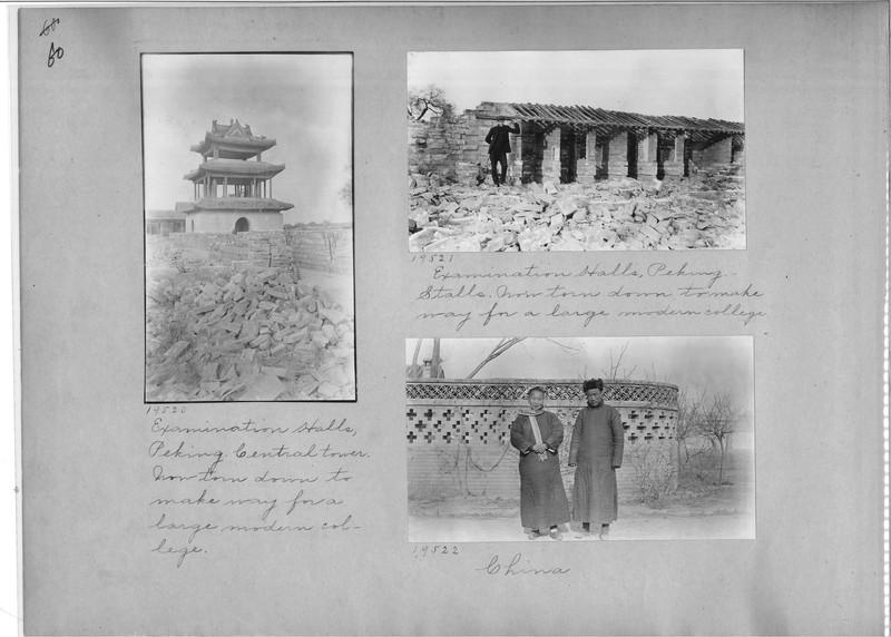 Mission Photograph Album - China #6 page 0060