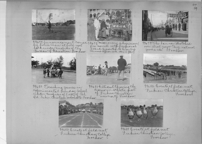 Mission Photograph Album - China #15 page 0059