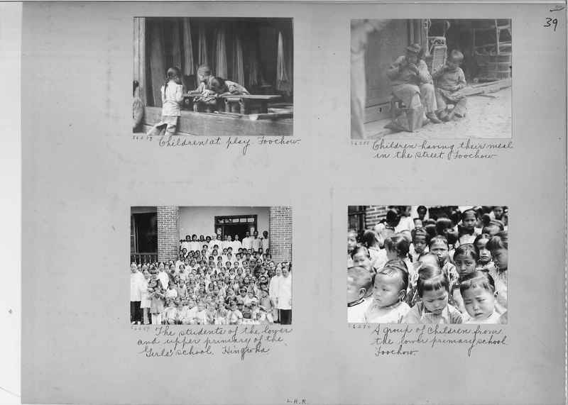 Mission Photograph Album - China #13 page 0039