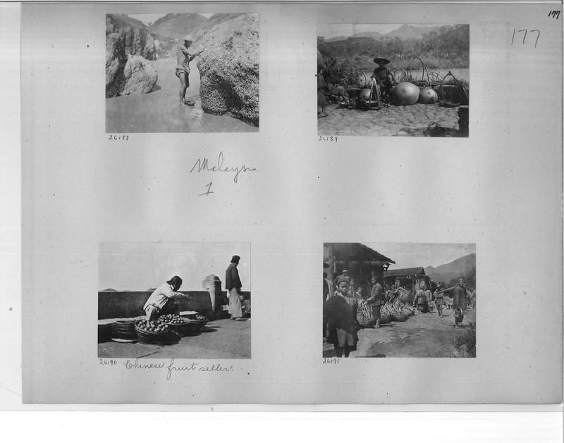 Mission Photograph Album - Malaysia #1 page 0177