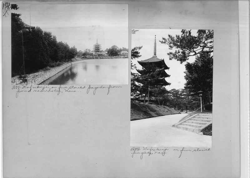 Mission Photograph Album - Japan #02 Page 0194