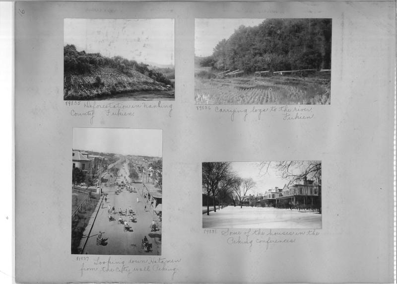Mission Photograph Album - China #14 page 0016
