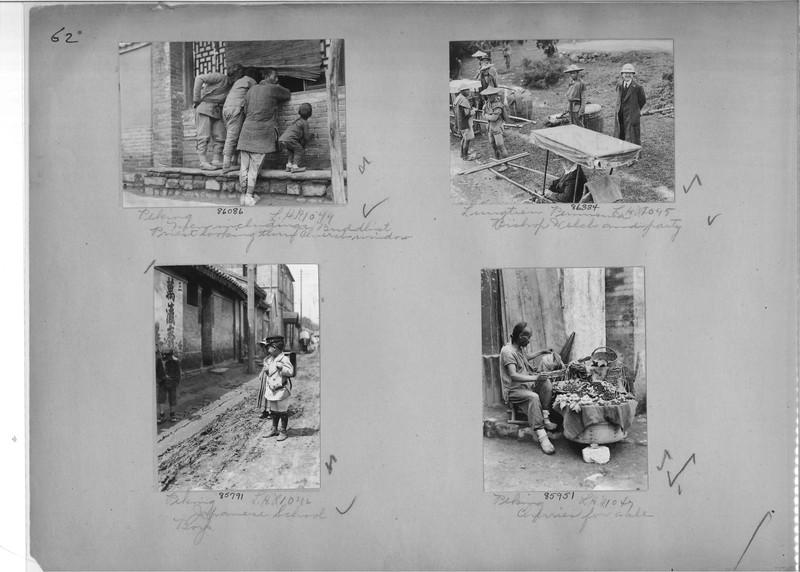 Mission Photograph Album - China #19 page 0062