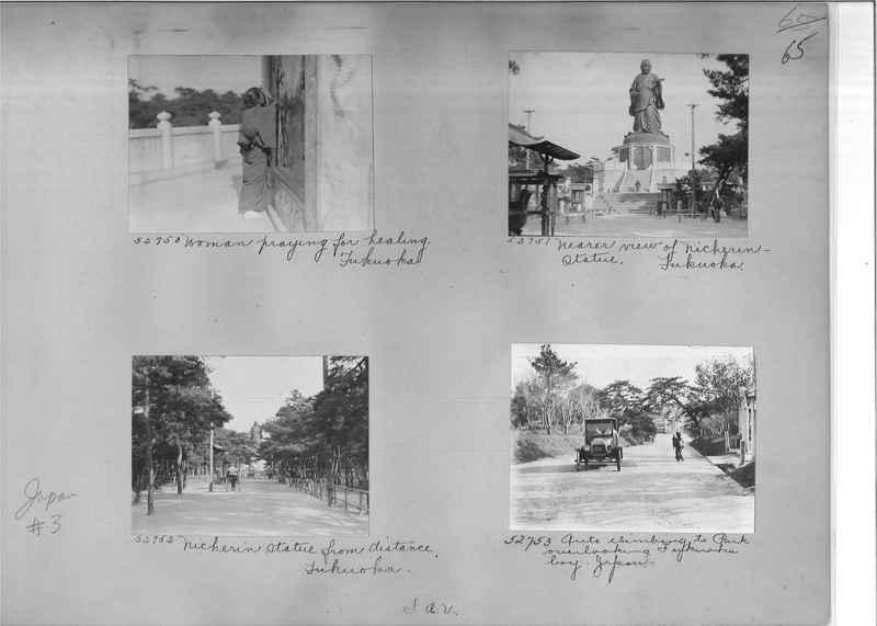 Mission Photograph Album - Japan #03 Page 0065