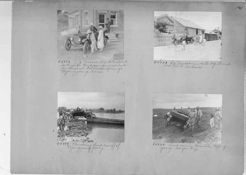 Mission Photograph Album - Korea #3 page 0141.jpg