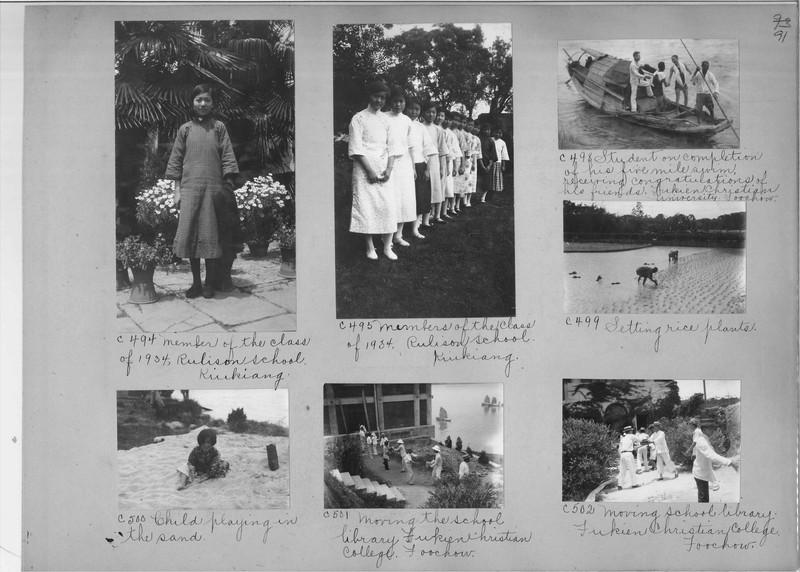 Mission Photograph Album - China #15 page 0091