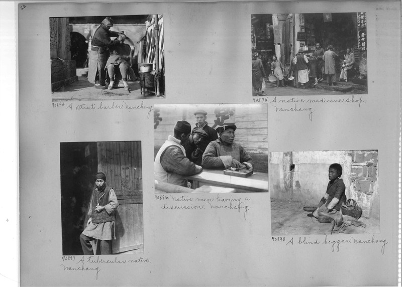 Mission Photograph Album - China #14 page 0082