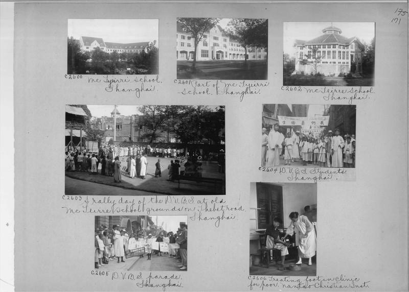 Mission Photograph Album - China #15 page 0171