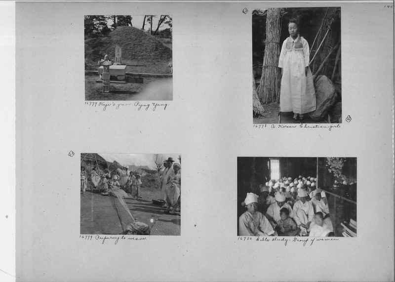 Mission Photograph Album - Korea #2 page 0145