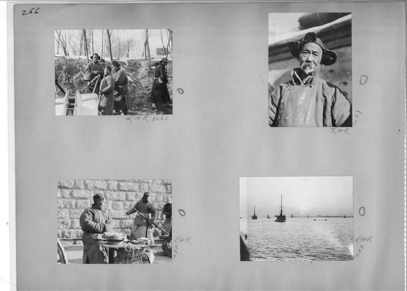 Mission Photograph Album - China #19 page 0266