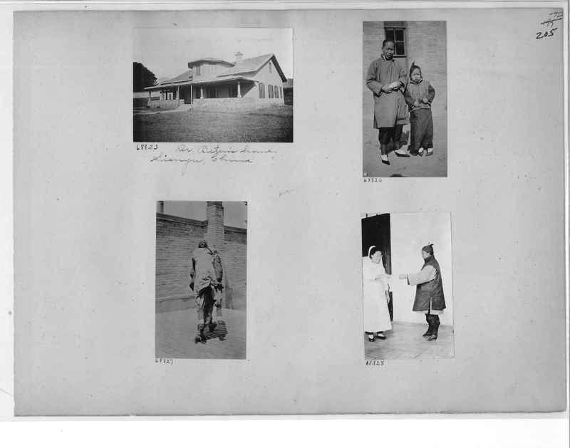 Mission Photograph Album - China #9 page 0205