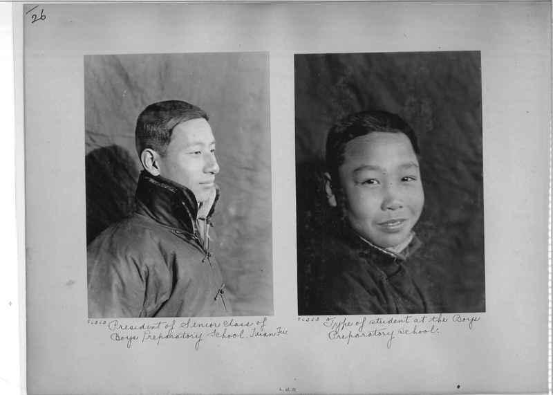 Mission Photograph Album - China #13 page 0026