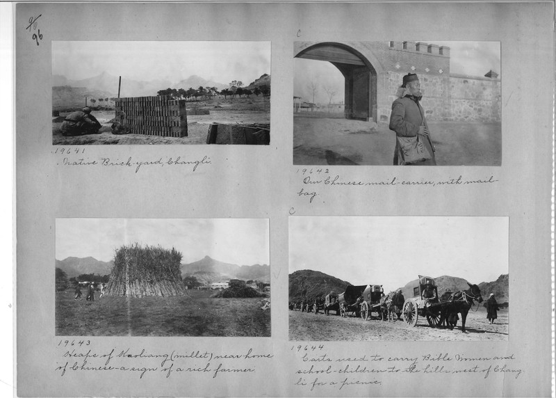 Mission Photograph Album - China #6 page 0096