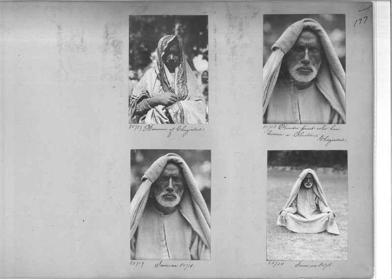 Mission Photograph Album - India #09 Page 0177
